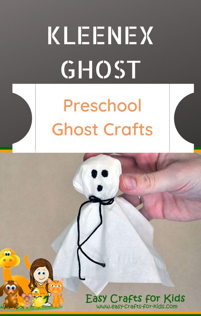 kleenex ghost