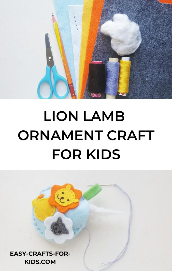 LION LAMB ORNAMENT Christmas CRAFT FOR KIDS