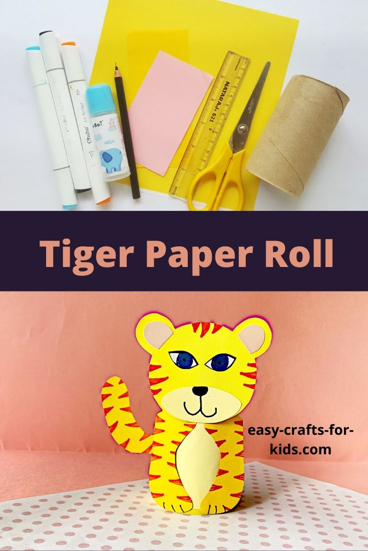 Tiger Craft with Toilet Paper Roll